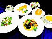 西洋割烹 花月のおすすめ料理2
