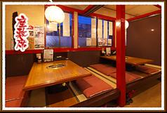 焼肉 石鍋 団十郎 高蔵寺の雰囲気1