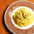 料理メニュー写真スパゲティ 牡蠣ボナーラ