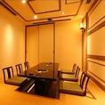 VIP個室には限りがございます。。※VIP個室ご希望の場合は別途個室使用料として5名様までは一律¥5.000、6名様からは¥5.000+一人あたり¥1.000頂戴致します。