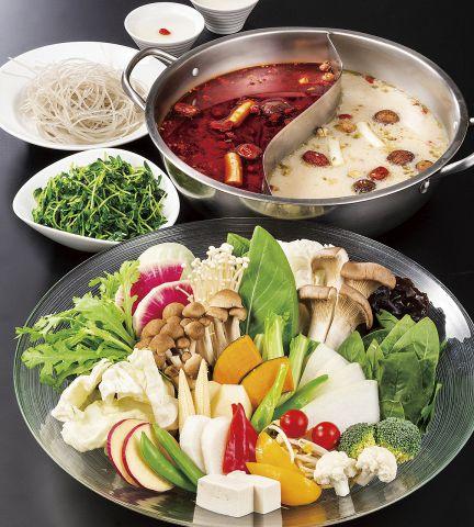 【彩り野菜コース】1日分の野菜(350g)がたっぷりとれるコース