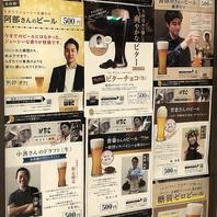 期間限定のオリジナルクラフトビールが楽しめる☆