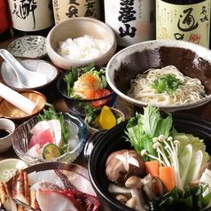 酔部屋 いつもん床 姫路駅南店のおすすめ料理1