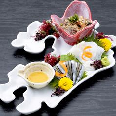 九州鮮魚のお造り 三種盛り合わせ