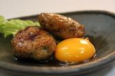 貴鶏屋 大国町本店のおすすめ料理2