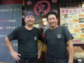 京都ラーメン研究所の雰囲気2