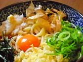 大助うどん唐津のおすすめ料理3