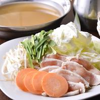 大人気♪スープが選べる奥三河鶏のお鍋