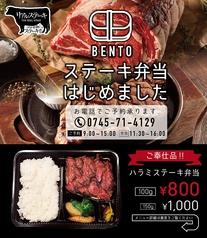 リアルステーキ 真美ケ丘店のおすすめ料理1