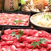 食彩料理 歩のおすすめ料理2