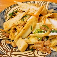 石垣 あだん亭のおすすめ料理1