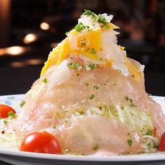 生ハムとチーズのサラダ