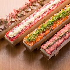 炙り肉寿司×肉バル 楓 kaede 梅田店特集写真1
