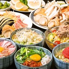 嵯峨野 北千住西口店のおすすめ料理1
