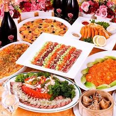 パーティーポイント プラスサード 新潟のおすすめ料理1