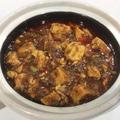 料理メニュー写真陳式麻婆豆腐