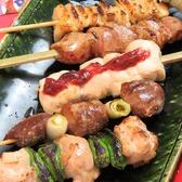 地鶏炭火焼 本家 月の喜楽のおすすめ料理3