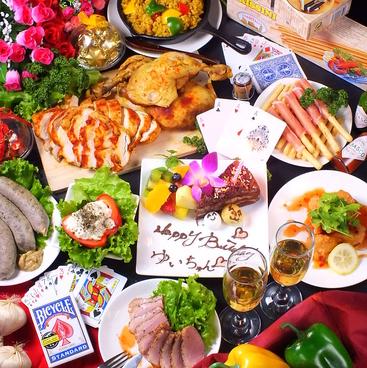 【千葉】誕生日 サプライズ × マジックバー 「シカケ」のおすすめ料理1
