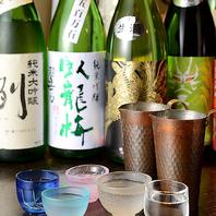 そして日本酒もウリ!全国各地の旨い地酒。