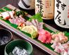 旬鮮レストラン Go-Cooのおすすめポイント3