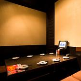 金の蔵 渋谷109前店 Part1の雰囲気3