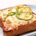 料理メニュー写真厚切りピザトースト