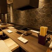 12名様以上ゆったり座れるオープンテーブル席は広々とした掘りごたつのお席なので会社の宴会や団体様での大人数飲み会にも最適!