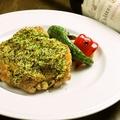 料理メニュー写真若鶏の香草パン粉焼き