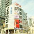 [京阪守口市駅][徒歩1分][レンタルビデオのツタヤさんの目の前][牛丼屋松屋さんの隣のビル][6F][完全個室]幹事様も安心!