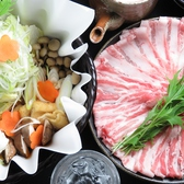 月寅 流川本店のおすすめ料理2