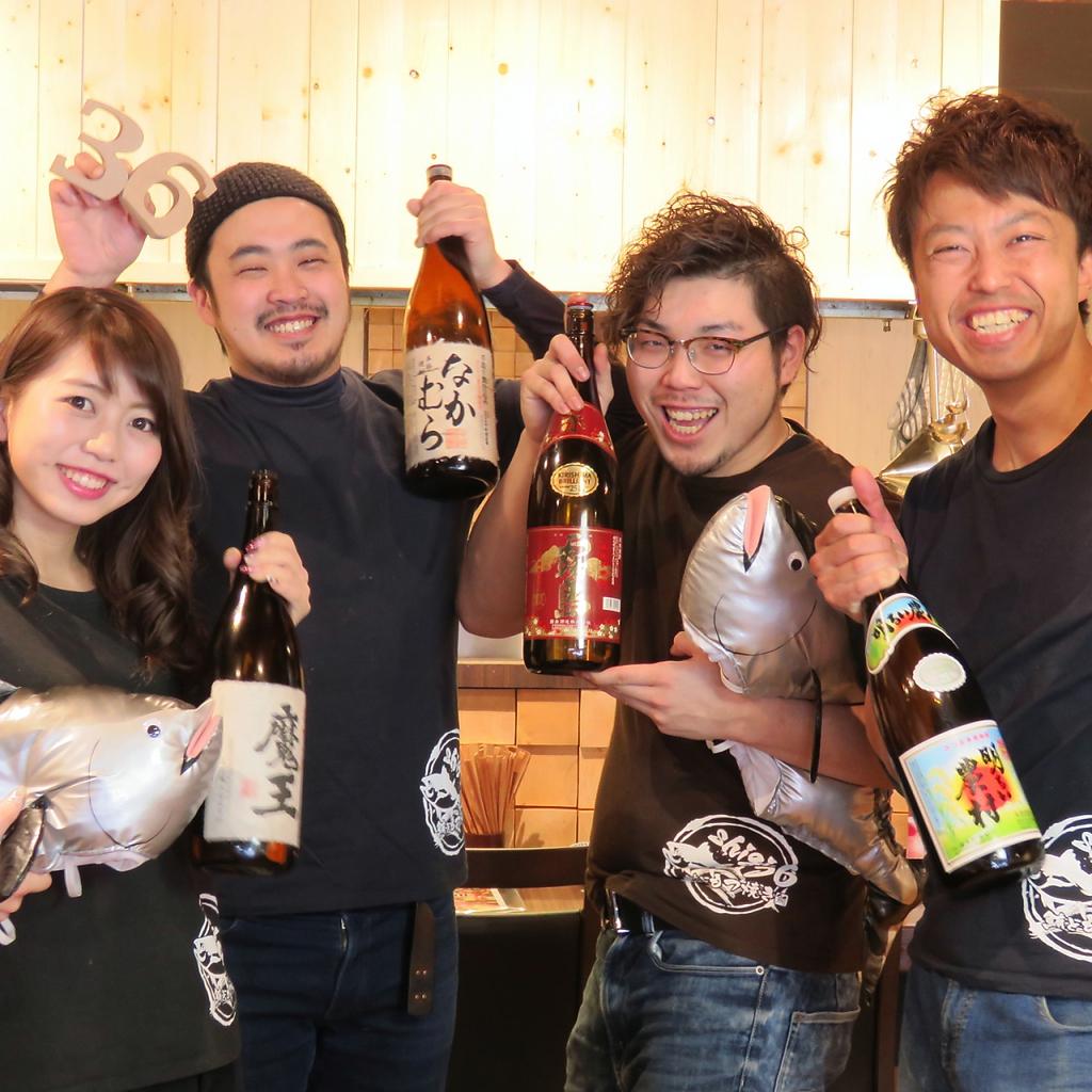 まぐろともつ焼きの店 shigi 36  (シギサンジュウロク)|店舗イメージ10