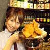 腹八分目 新宿靖国通り店のおすすめポイント1