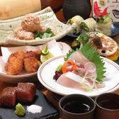 地下の和食酒場 GOTENPOのおすすめ料理3