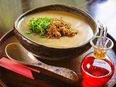 京のうまいもの屋 櫻のおすすめ料理2