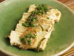 料理メニュー写真クリームチーズのネギ味噌漬け
