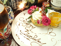 記念日デザートプレゼント♪お気軽にご相談下さい!!