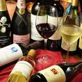豊富なワインの品揃えは町田でも有数。常時70本、白ワインまで含めると常時100本保管しているワインセラーをご用意しております。お客様の好みにあったものもきっとあるはず♪【個室 町田 飲み放題 誕生日】