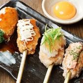 さんぱち家 河原町蛸薬師店のおすすめ料理3
