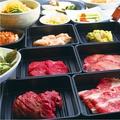 料理メニュー写真焼肉『花つぼみ』食べ放題
