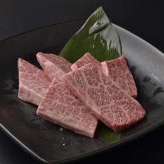 焼肉 肉人 にくんちゅのおすすめ料理1