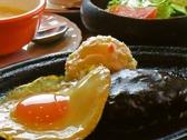 グローイングアップ 伊勢店のおすすめ料理2