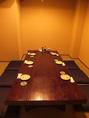 畳の完全個室!忘年会・新年会・送別会・歓迎会など…小宴会~大宴会までご利用お待ちしてます!