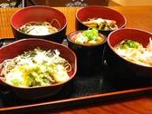 そば処あおきのおすすめ料理2