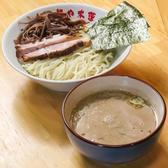 麺や木蓮 くぬぎ山のおすすめ料理3