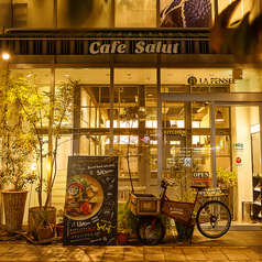 cafe Salut カフェ サリュー 栄店のコース写真