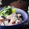鮮魚と産地直送野菜 とく山のおすすめポイント1