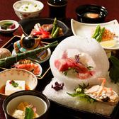 日本料理たけむら