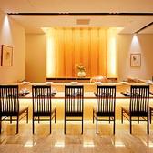 銀座で和食むらき コートヤード・マリオット 銀座東武ホテルの雰囲気2
