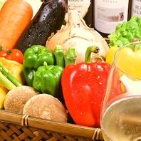 地元のみずみずしい野菜