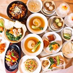 永福楼 中華街のおすすめ料理1